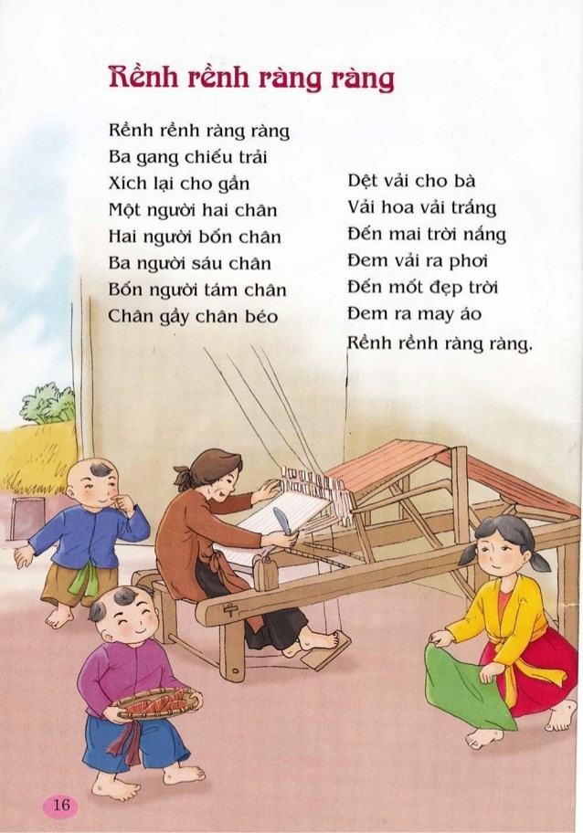 Renh Renh Rang Rang
